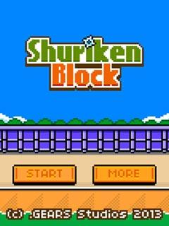 Shuriken Bloco